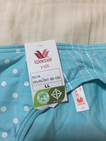 BNWT Authentic Wacoal XL panties