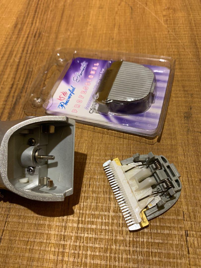 元素牌C5陶瓷鈦合金刀頭安全電剪 寵物電剪 寵物剪  電剪髮器  理毛器具  電剪