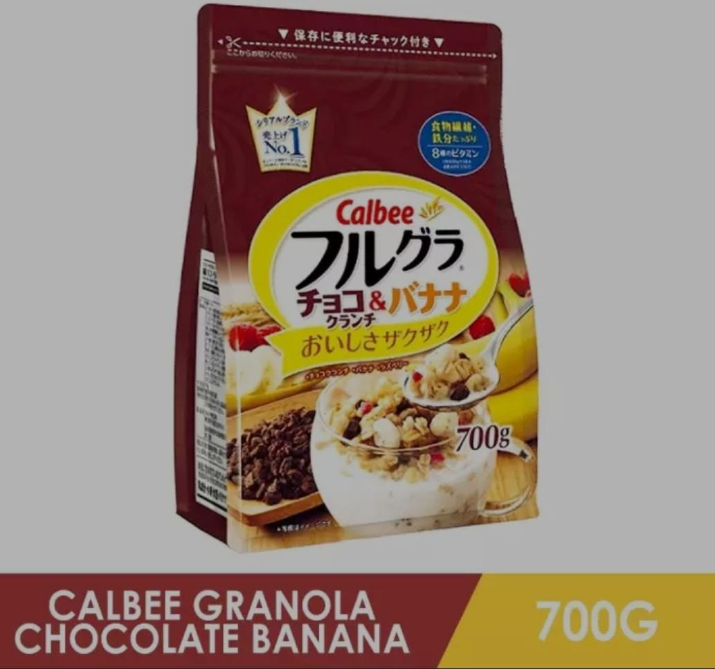 Calbee Chocolate and Banana Granola