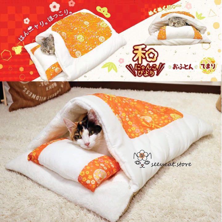🎏CattyMan日式棉被睡袋床🐈
