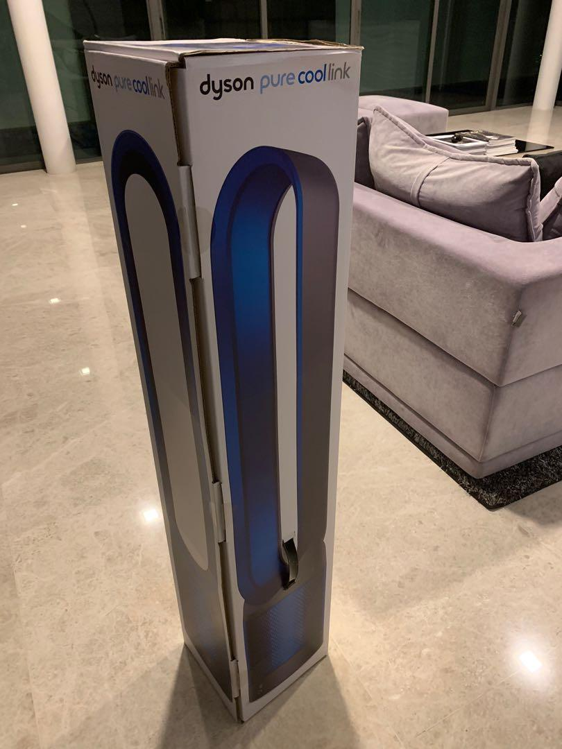 Dyson Tower Fan lightly used for quick sale. Cheap steal promotion. Free delivery!