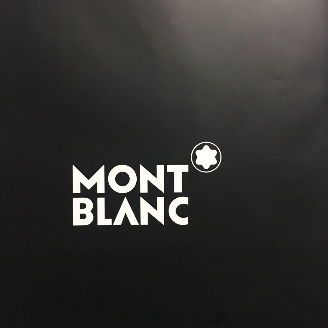 Mont Blanc paper bag authentic