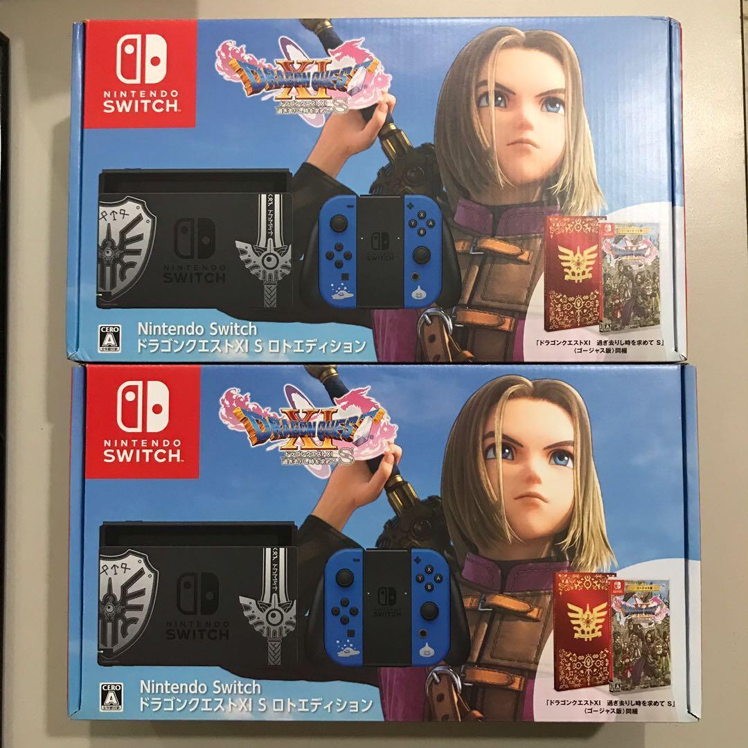 Nintendo Switch Enchanced Dragon Quest XI S Limited Edition (japan set)