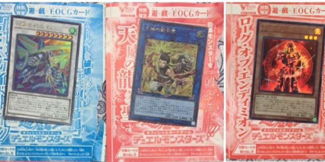 Yugioh Card Game Cards
