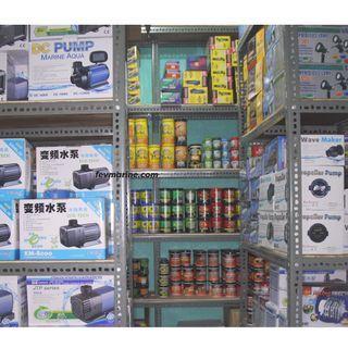 FEV Marine Aquatic Supplies for Pond Aquarium and Aquaculture