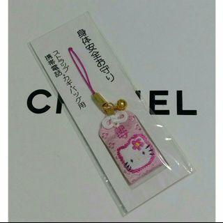 全新日本北海道神宮御守HELLO KITTY粉紅色凱蒂貓串珠吊飾/身體安全守護守/手機吊飾特價出清