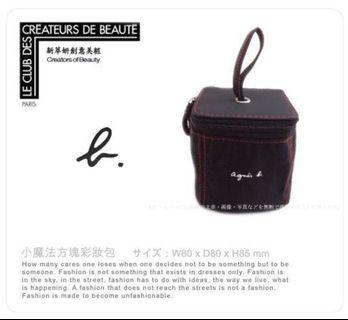 agnes`b 收納包 化妝包