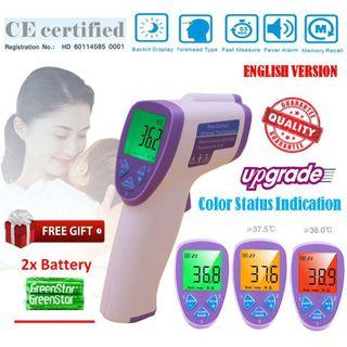 ORIGINAL/ENGLISH CE APPROVED - Baby Adult Non Contact Infrared LCD Thermometer