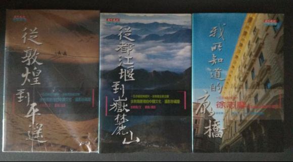 余秋雨眼裡的中國文化