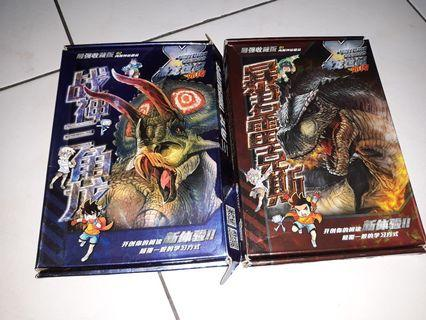 X venture special collection ( 2 sets)