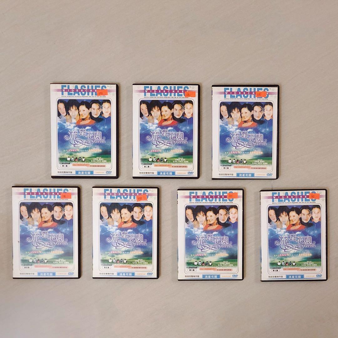 台灣劇《流星花園》24K金碟DVD 第1至7集全套