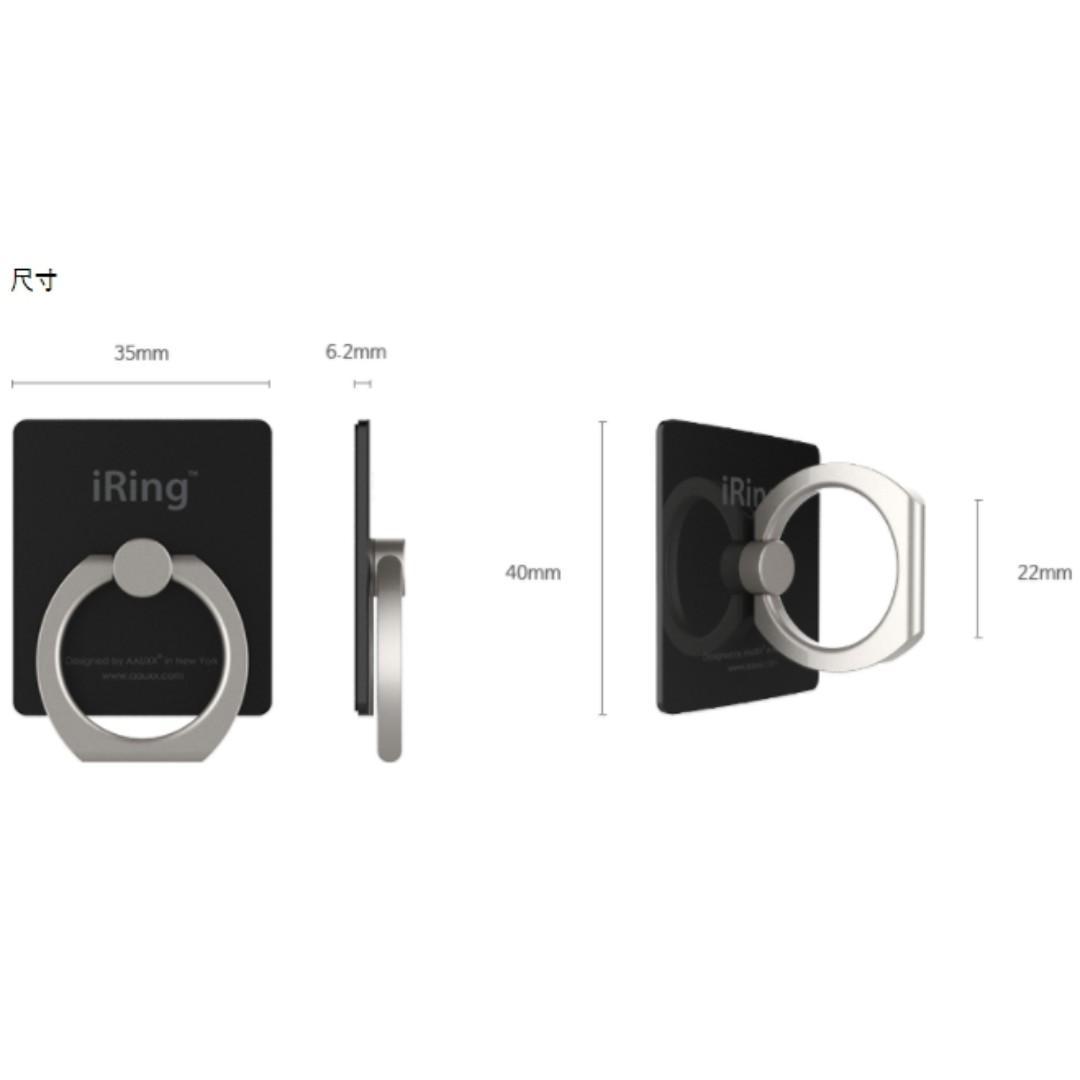 預購 韓國正品 AAUXX iRing 防滑落側立支架 手機指環