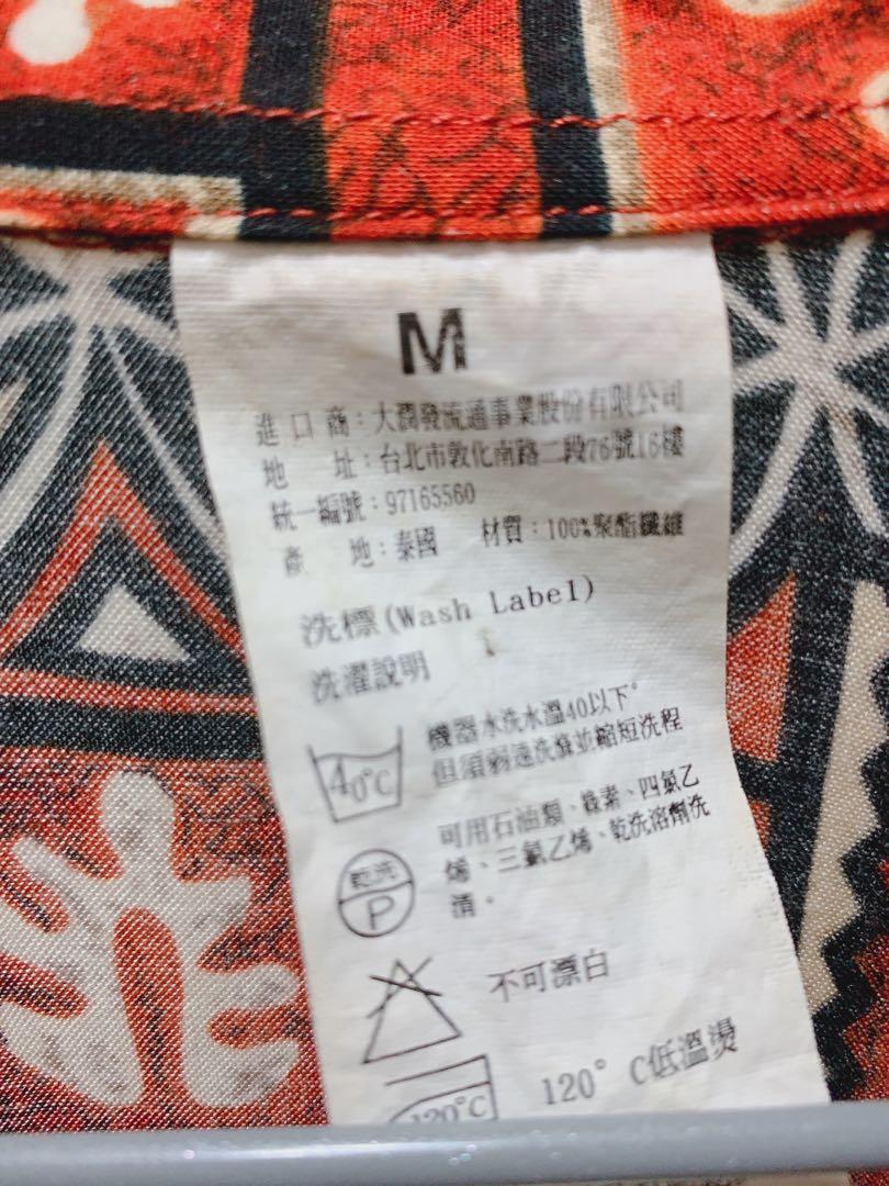棕色東南亞薄衫 M號