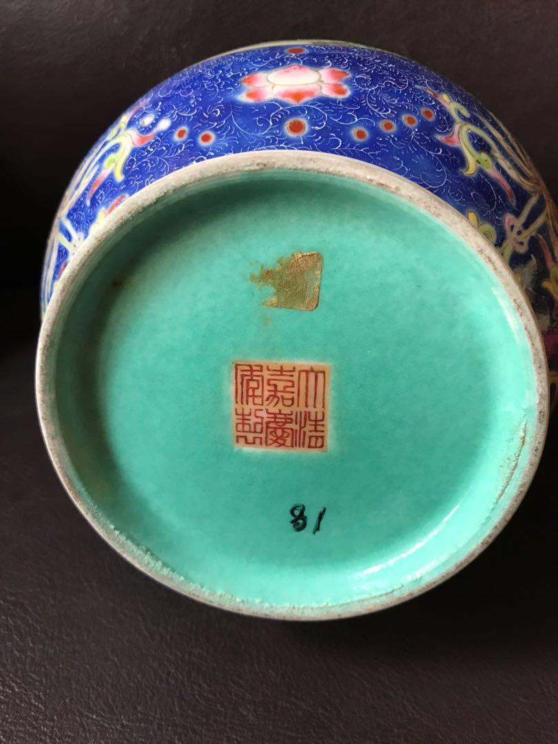 A porcelain beauty jar JIAQING seal mark