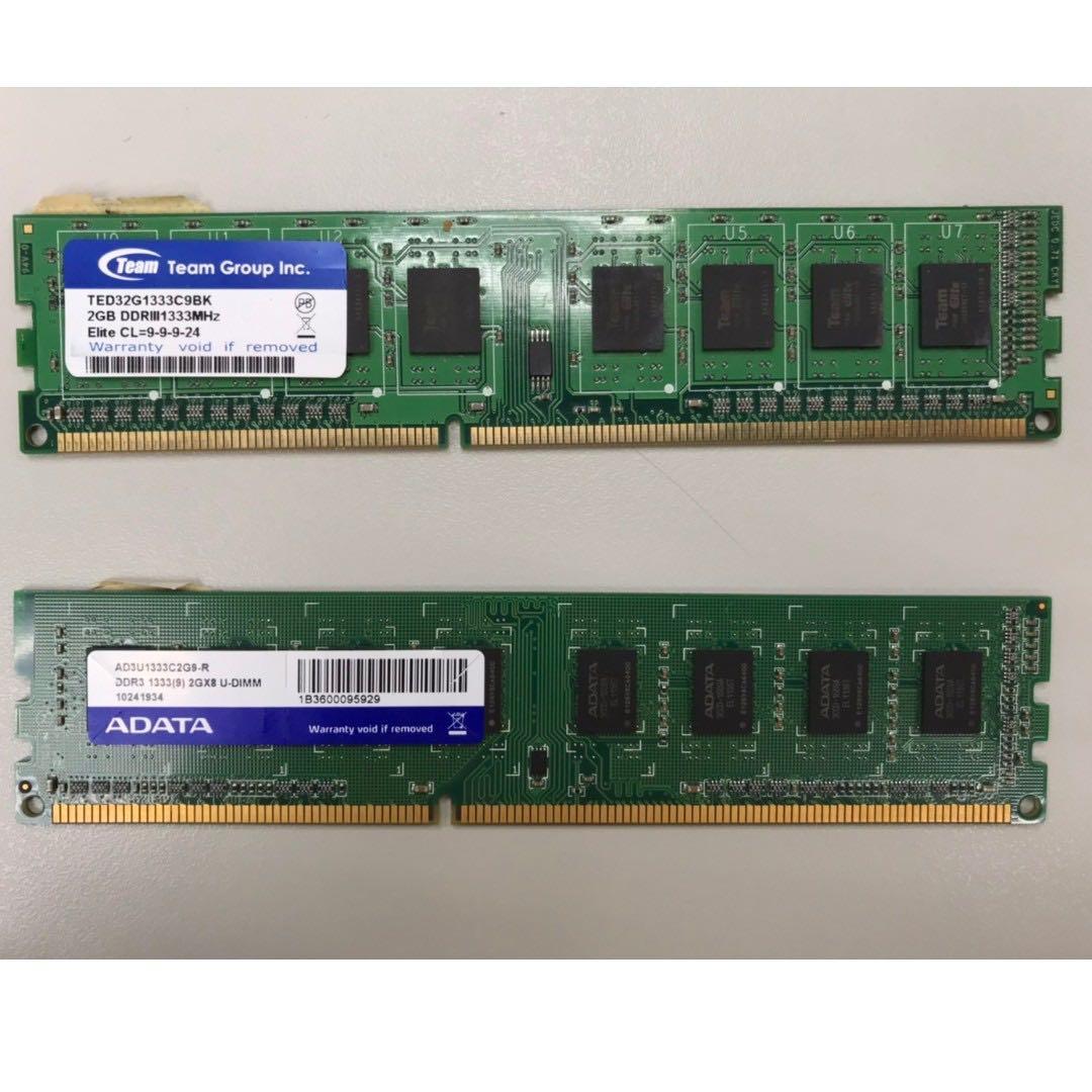 ADATA/Team 2GB RAM DDR3