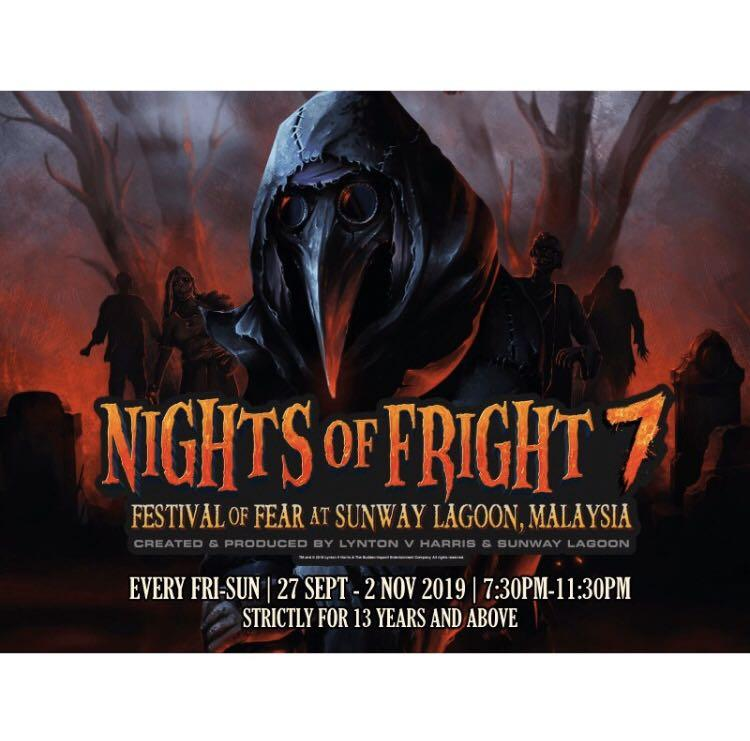 ADMISSION TICKET NIGHT OF FRIGHT 7