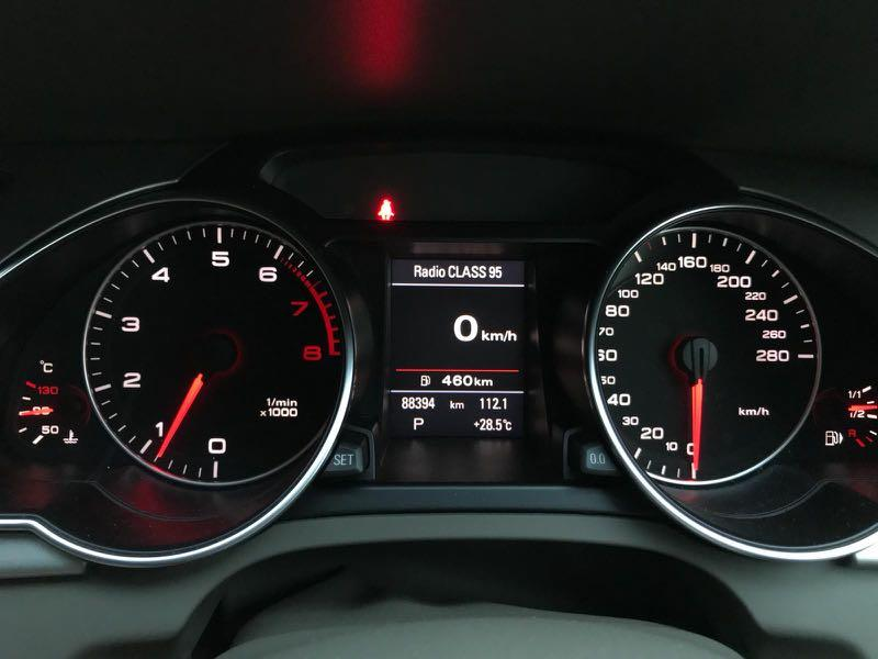 Audi A5 Auto Coupe 2.0 TFSI quattro S tronic