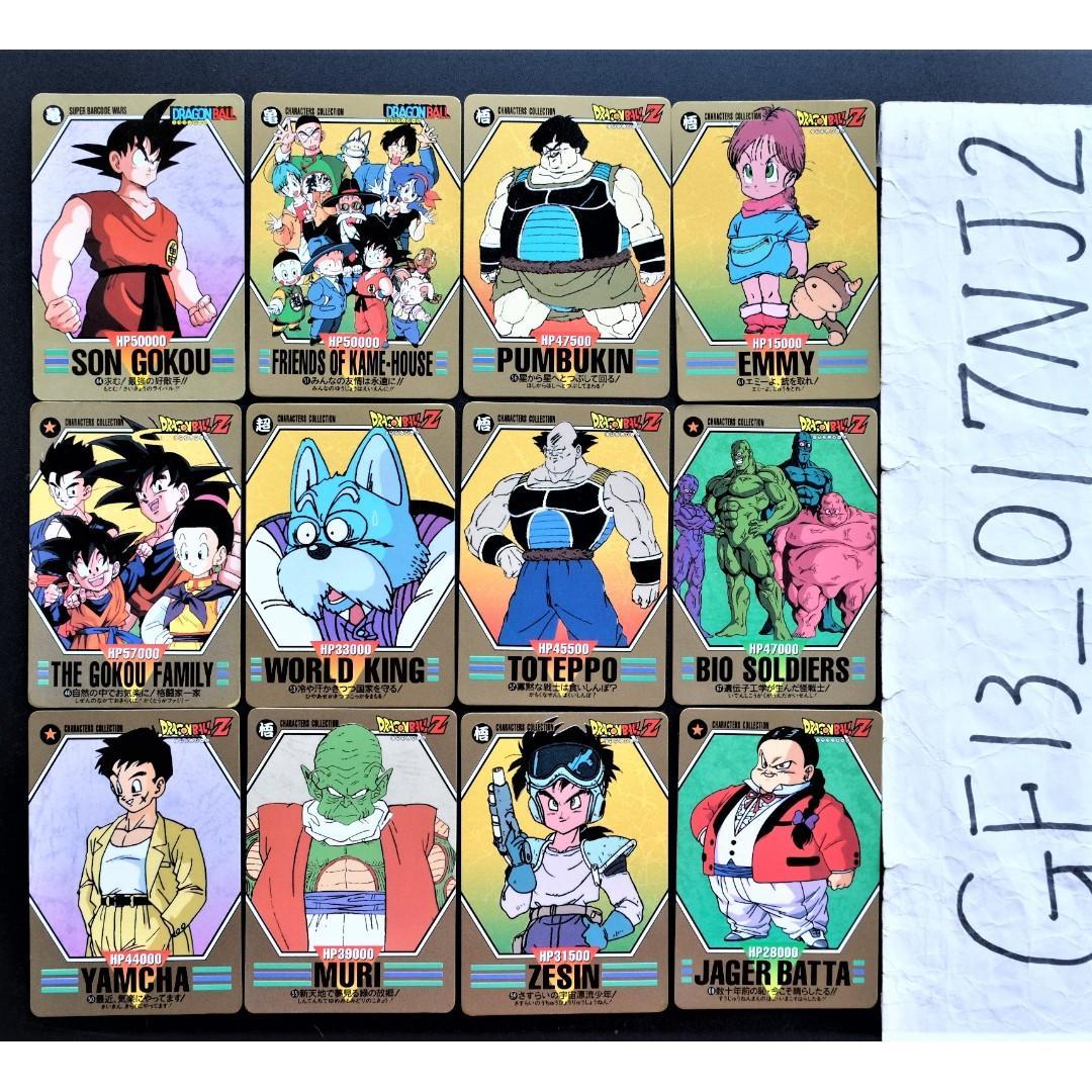 BANDAI DRAGON BALL 七龍珠 Z 萬變卡 44張 CARDDASS 含3張 閃卡 集圖冊