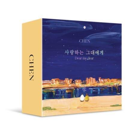 🌺CHEN(EXO)🌺 사랑하는 그대에게 (DEAR MY DEAR) ‼️KIHNO EDITION‼️