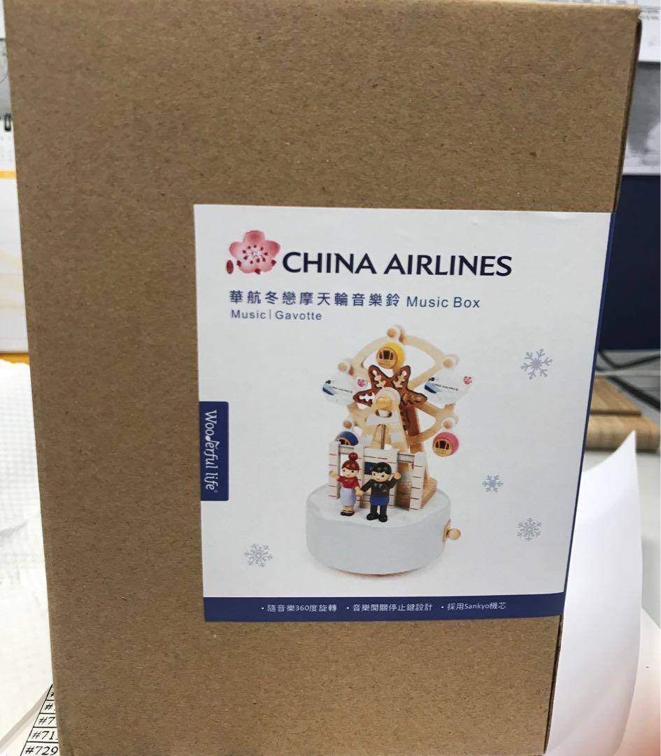 China Airlines music box / 華航冬戀摩天輪音樂鈴 限量 / 華航60週年音樂盒
