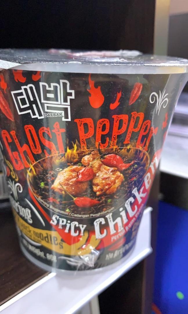 Daebak Ghost Pepper Spicy Chicken Noodle