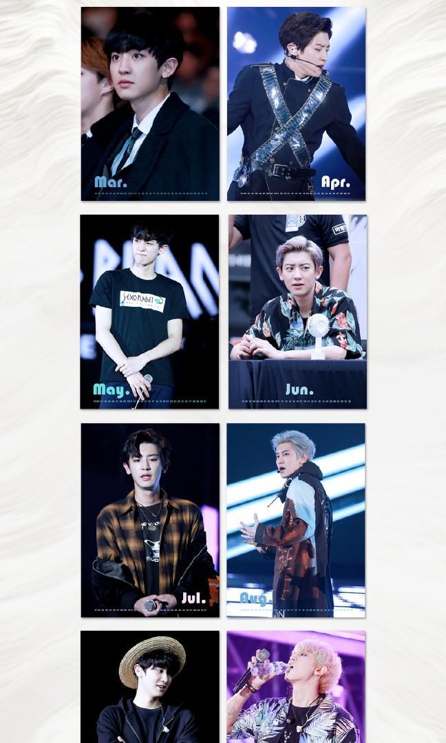 EXO Chanyeol 2020 calendar