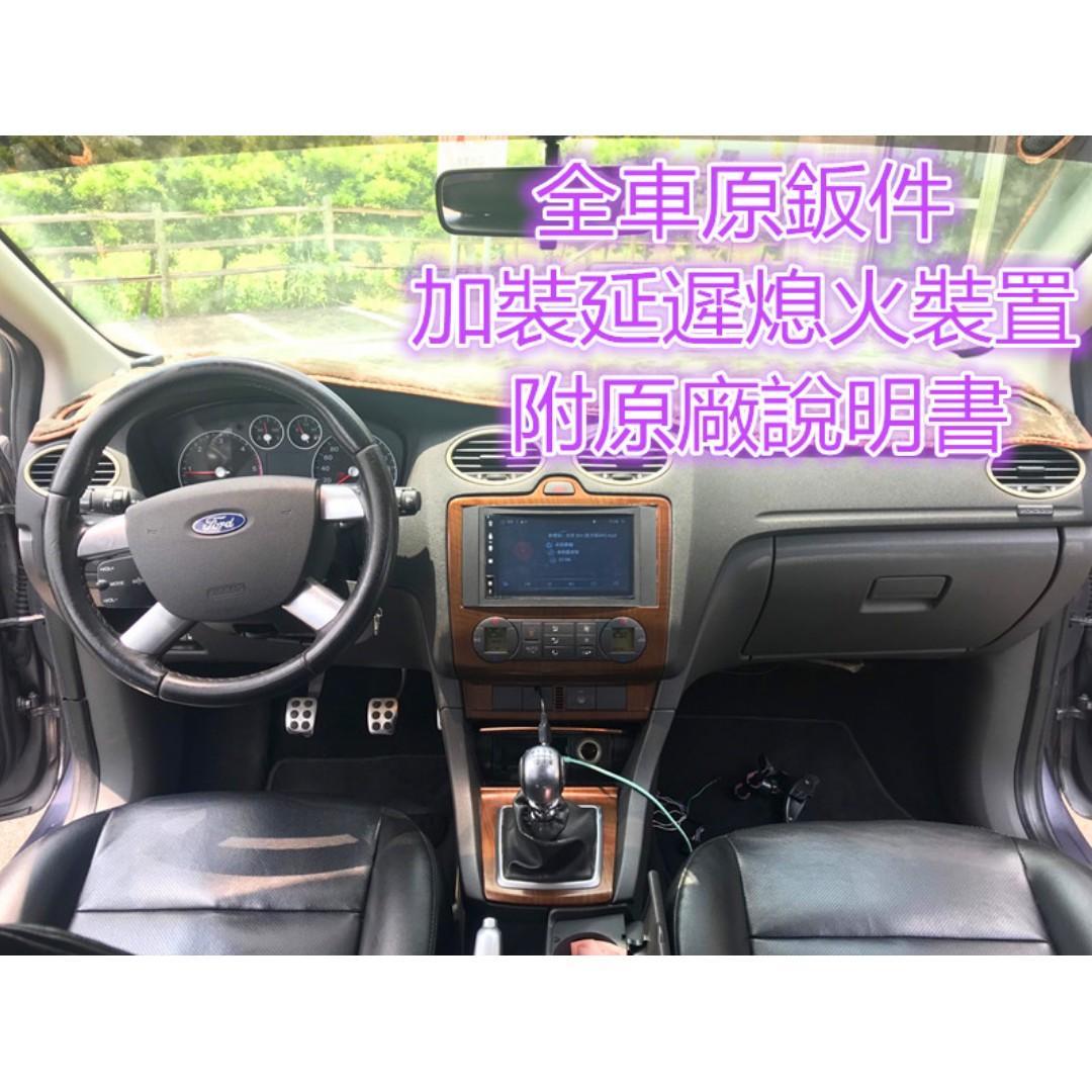 2008年 FOCUS TDI六速手排柴油 原鈑件 里程保證 代步車 隨車贈全新安卓大螢幕