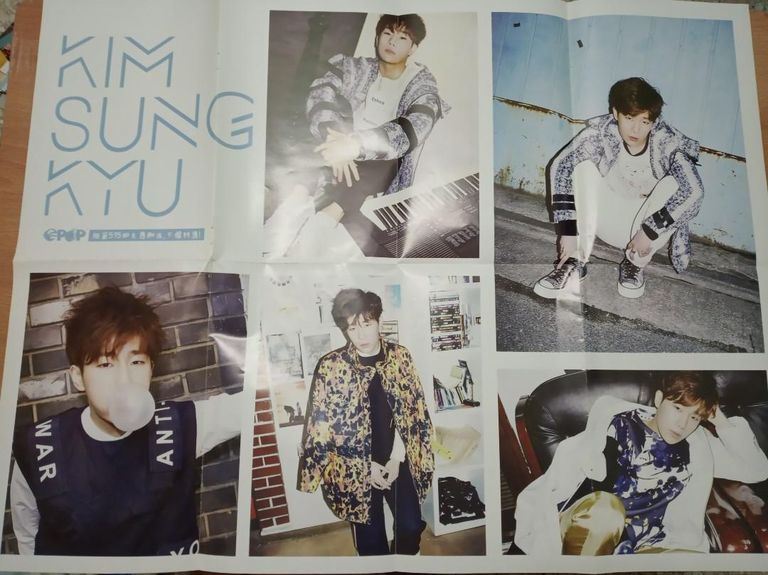 Infinite Sunggyu poster