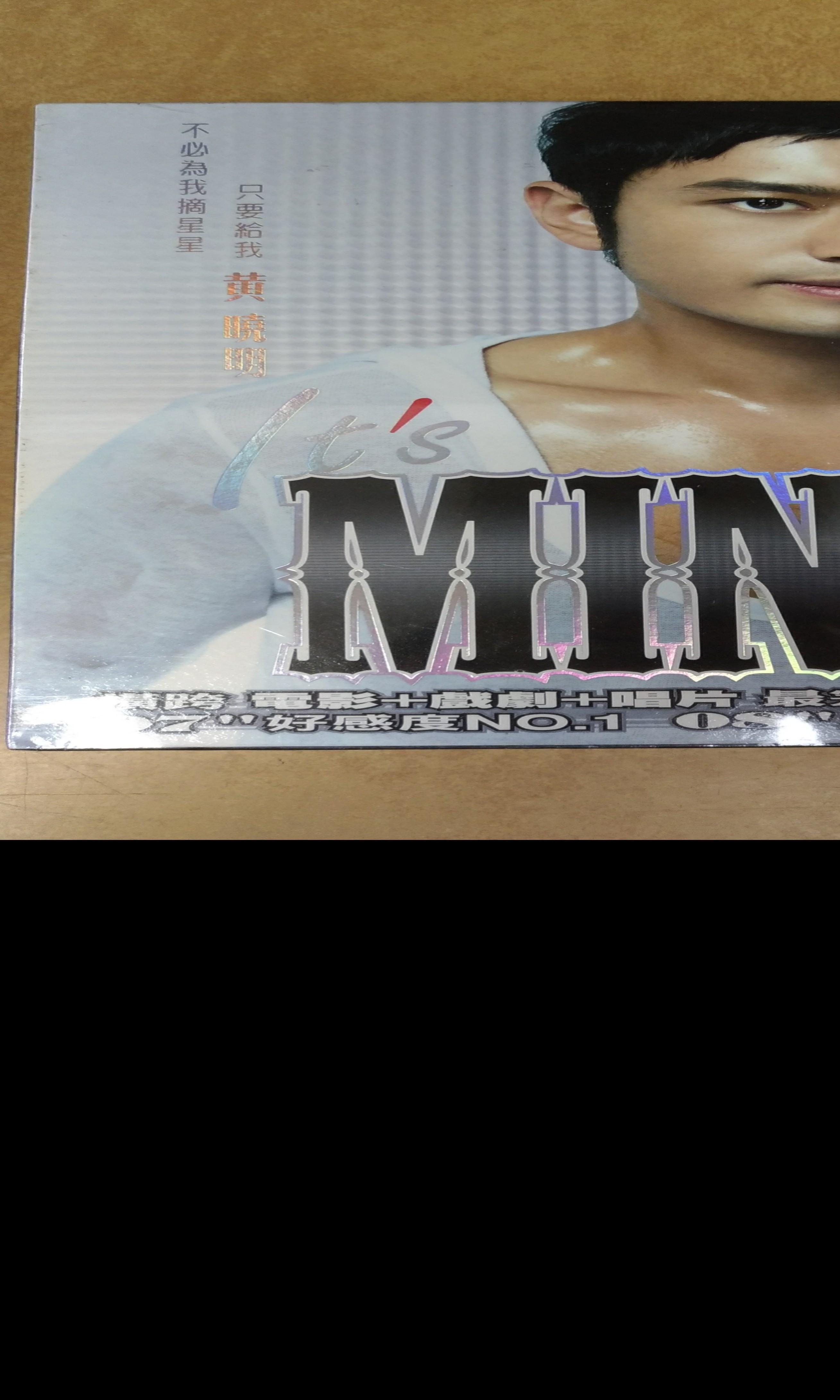 黃曉明It's Ming