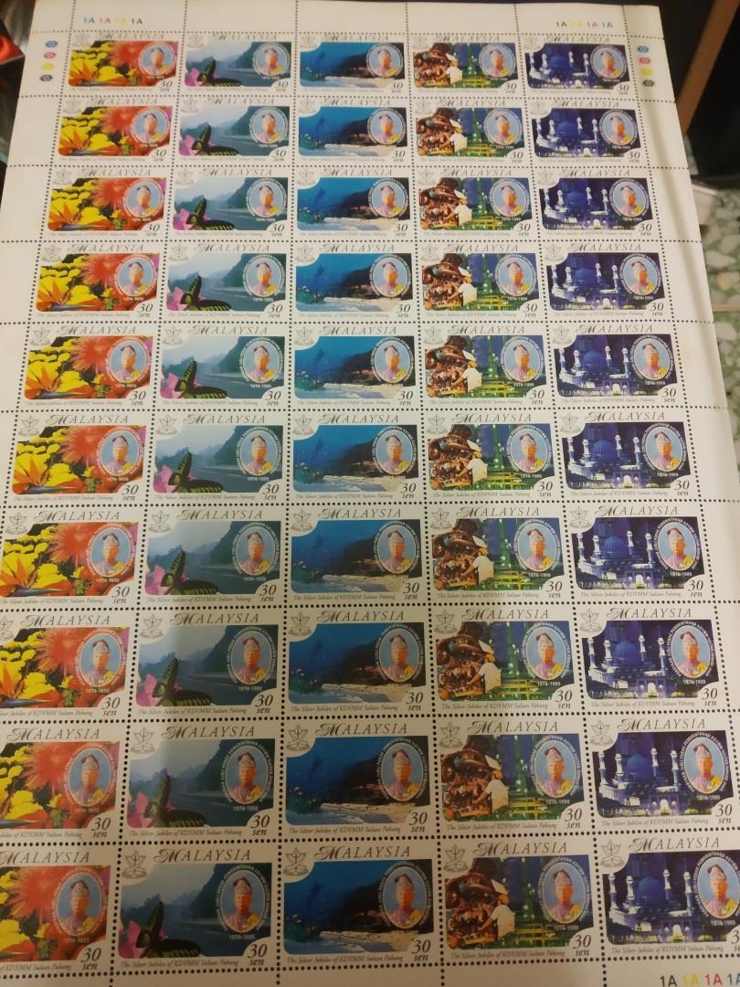 Malaya / Malaysia stamp correction
