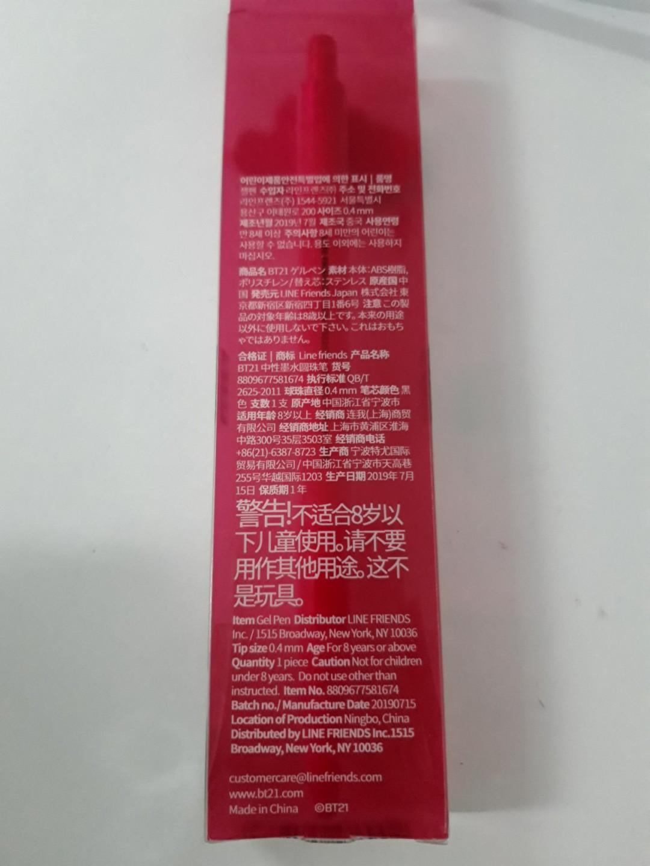 Merchandise Official BT21 created by BTS (ASLI beli di Korea di official store nya)