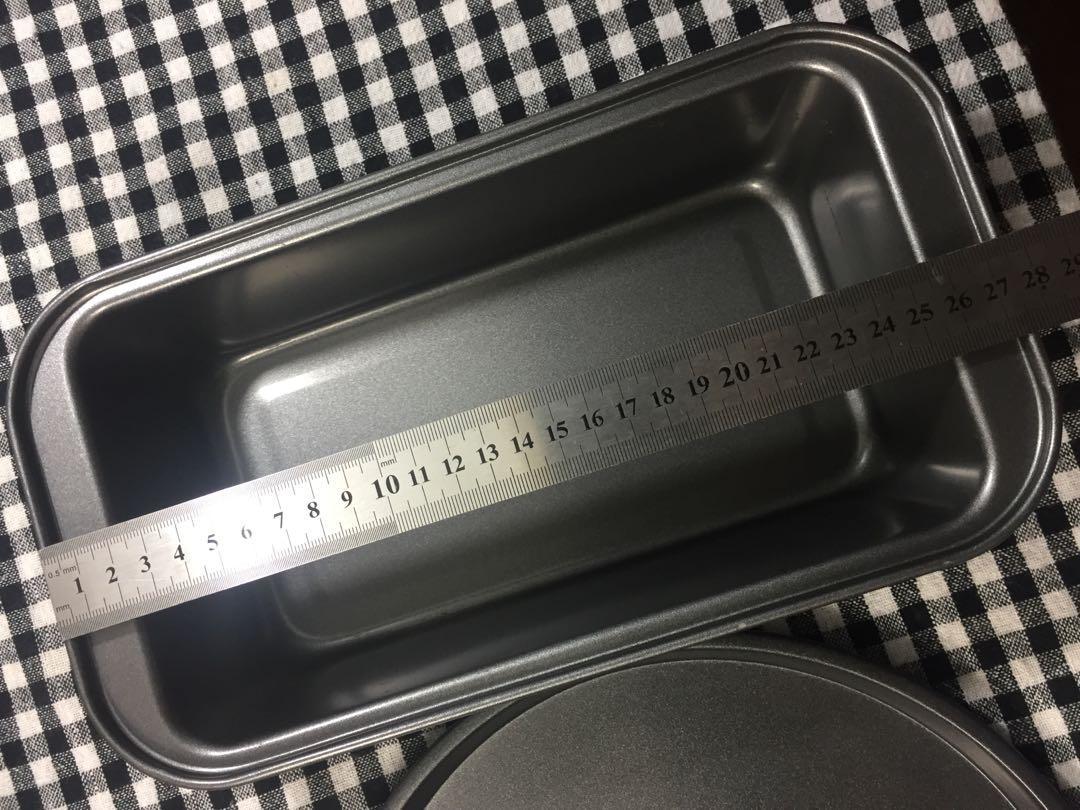 2pcs Non-stick bakeware
