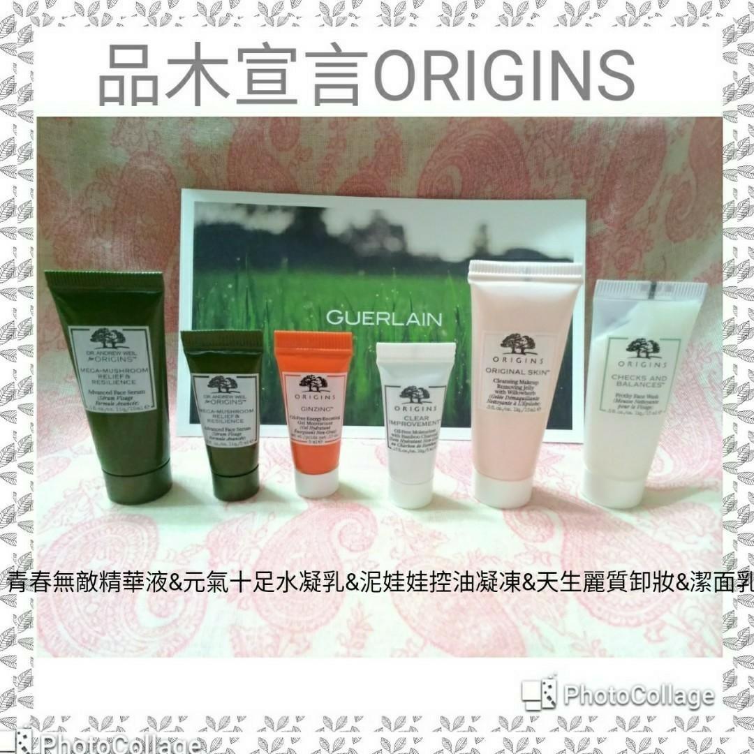 品木宣言ORIGINS 天生麗質粉美肌卸妝凝膠 15ml  旅行組保養品(即期品出清,有效期限約1年)