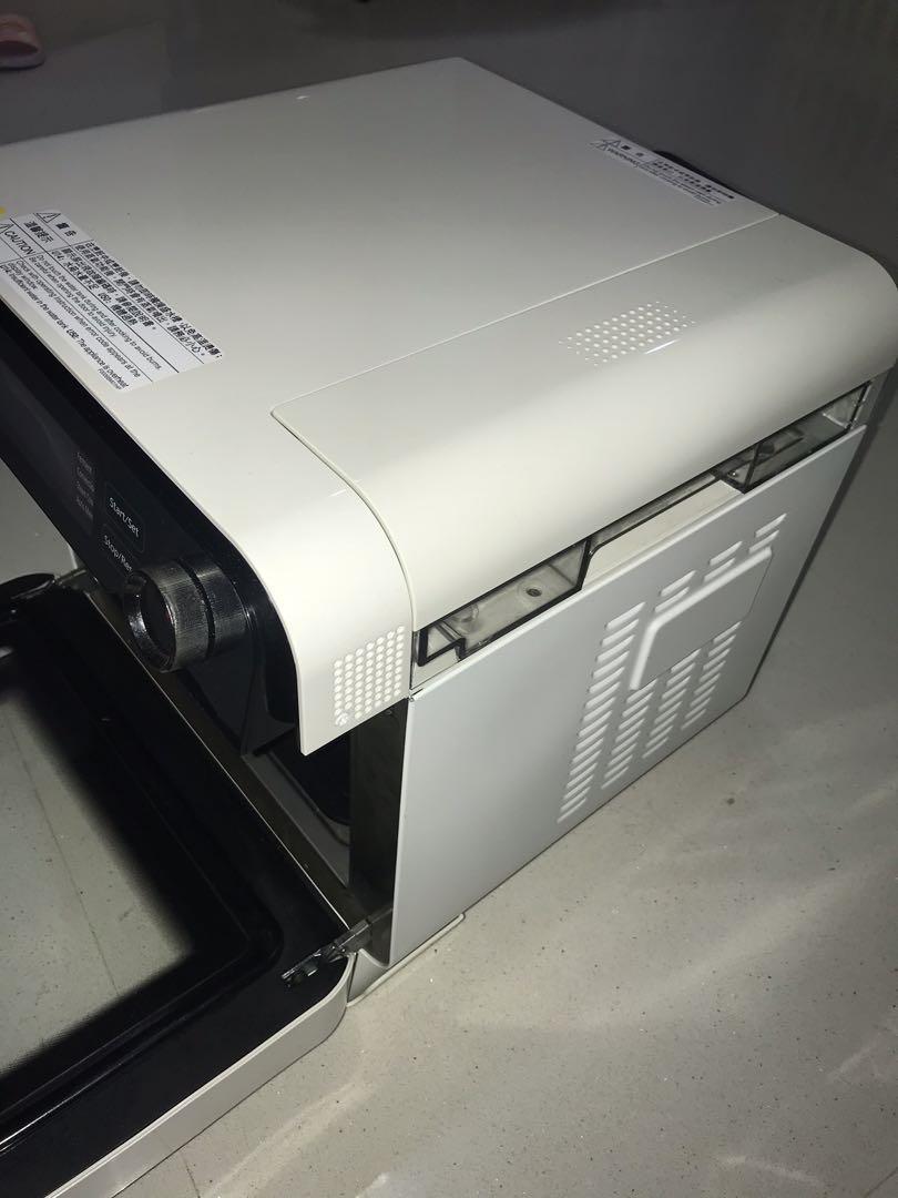 Panasonic Cubie Oven