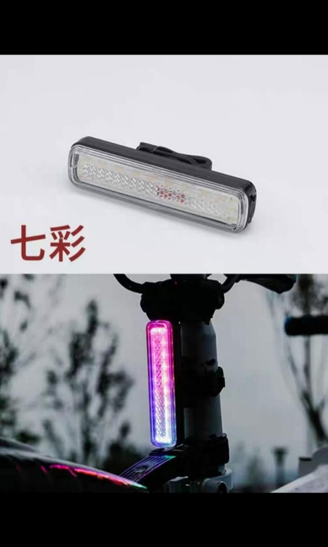 Rainbow 4k taillight escooter scooter am tempo fiido dyu q1 q1s dualtron speedway passion mini motor ebike electric bicycle FSM hm rihno v2 Shimano margura mt5