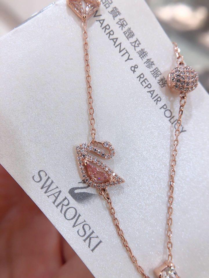 Swarovski Dazzling Swan手鏈,多色設計,鍍玫瑰金色調 #5472271