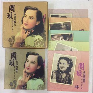 周璇《金嗓子珍藏纪念版》五片CD EMI盒装版