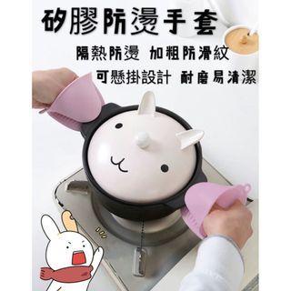 硅膠防燙隔熱烘焙手套(2入)