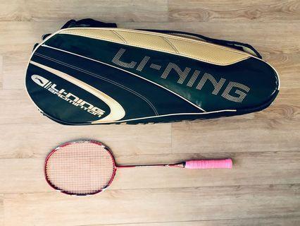 Li Ning Dual Pouch Badminton Bag