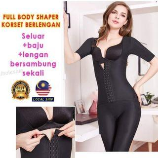 FULL Body Shaper Suit (Arm, Belly, Waist, Tight)