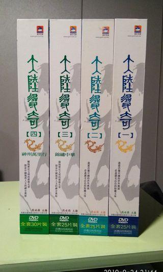 大陸尋奇DVD四套105片DVD1900元