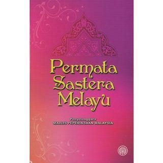 Permata Sastera Melayu