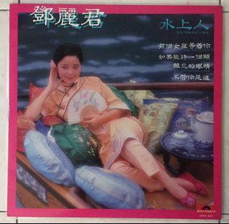邓丽君 Teresa Teng Lp(12吋黑㬵唱片)