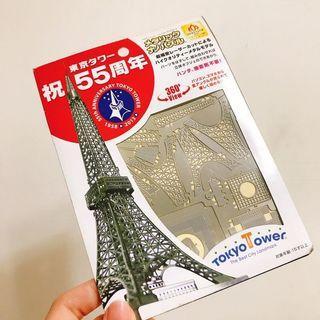 全新正版 東京鐵塔🗼金屬拼圖 立體拼圖 金屬組合模型 金屬模型