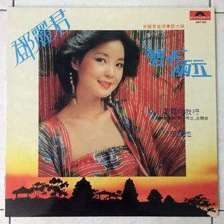 邓丽君 Teresa Teng Lp(12吋黑胶唱片)