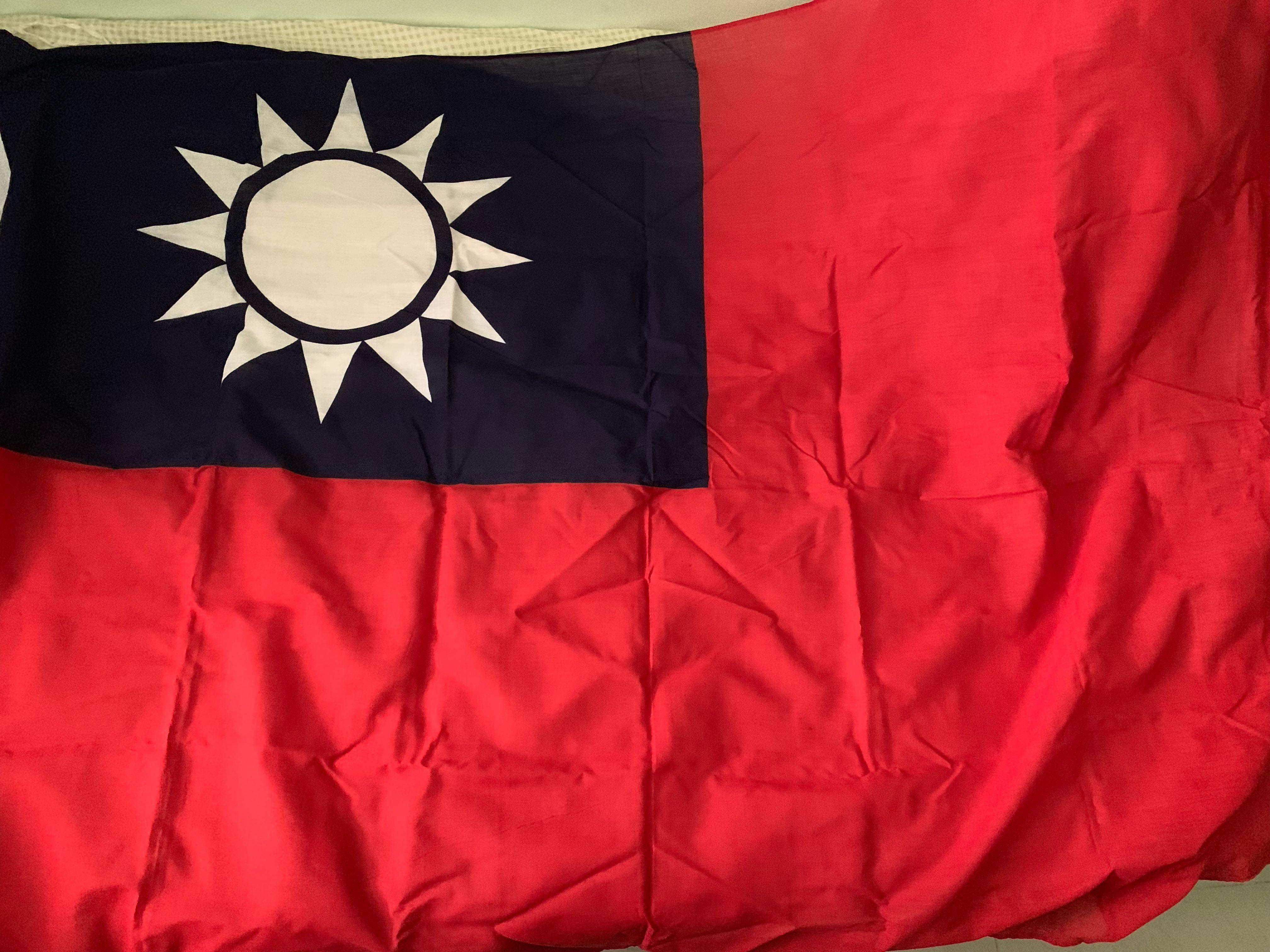 七號國旗180*120cm