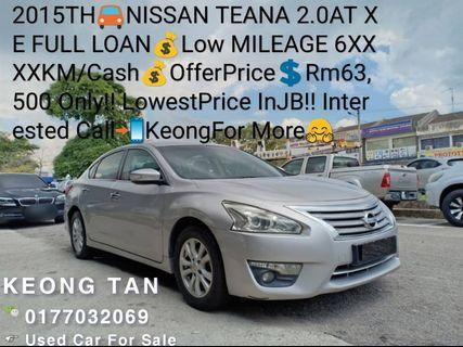2015TH🚘NISSAN TEANA 2.0AT XE FULL LOAN💰Low MILEAGE 6XXXXKM/Cash💰OfferPrice💲Rm63,500 Only‼LowestPrice InJB‼Interested Call📲KeongFor More🤗