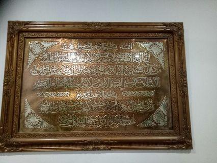 Frame Ayat Kursi Allah & Muhammad 3pcs