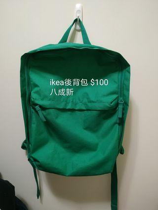 Ikea後背包