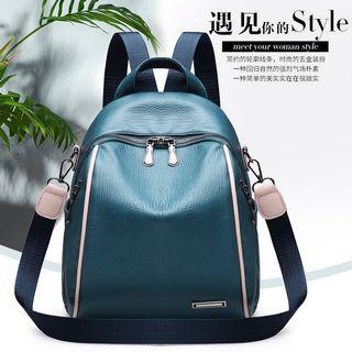 Large Capacity Travel Backpack 4 Colors